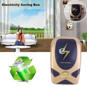 ECONOMISEUR D'ELECTRICITE POWER SAVER